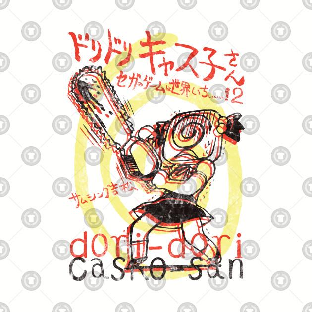 dori-dori casko-san