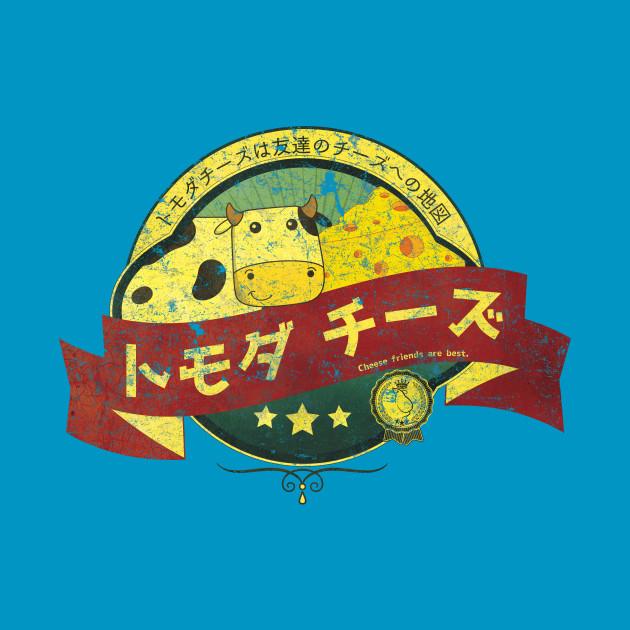 Tomoda Cheese t-shirt - retro Japanese advertising