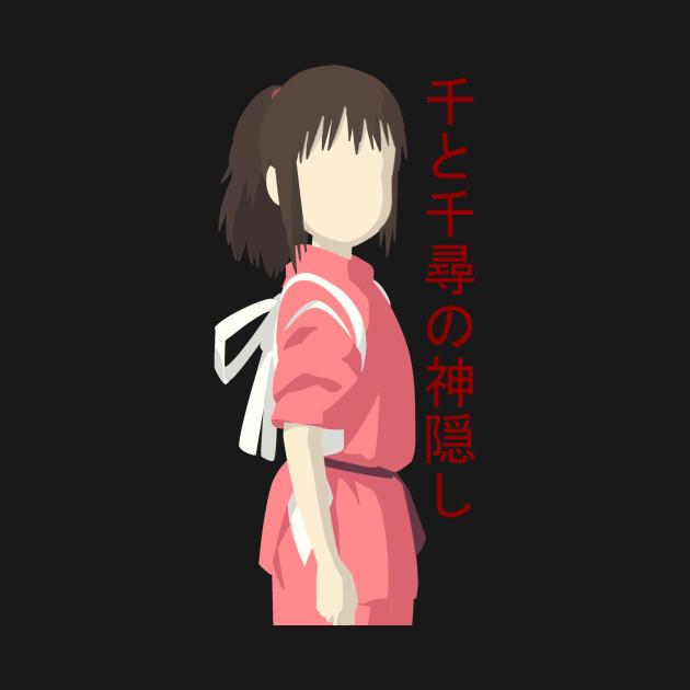 Spirited Away Chihiro Vector