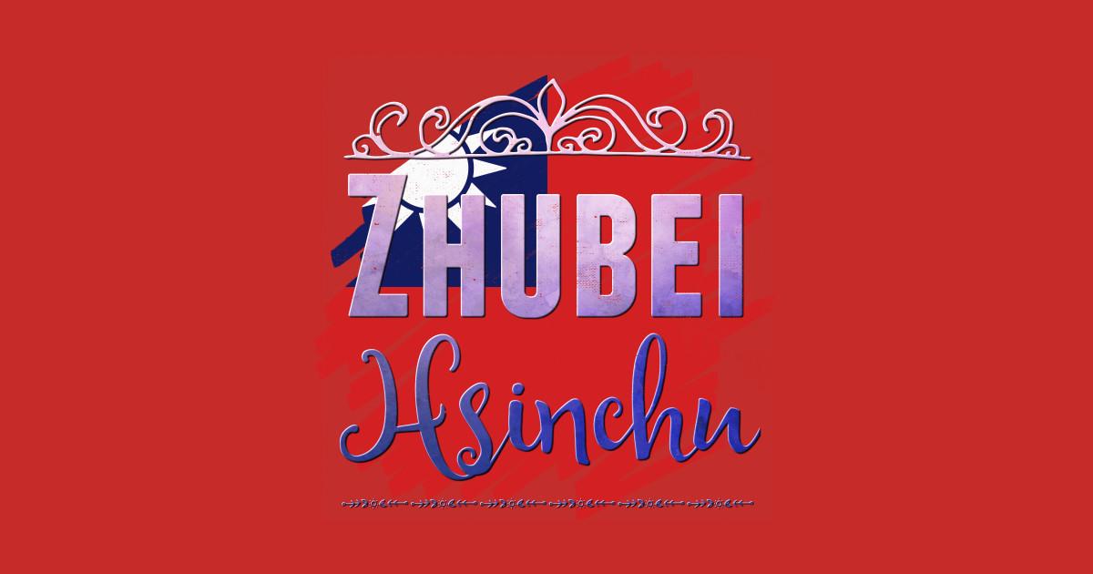 Girls in Zhubei