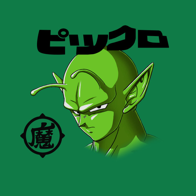 Piccolo Dragon Ball Z