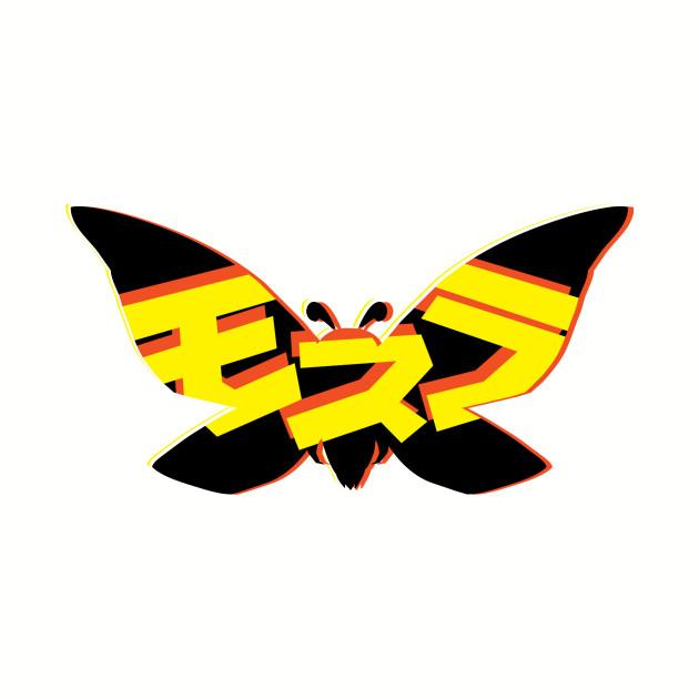Radioactive Moth