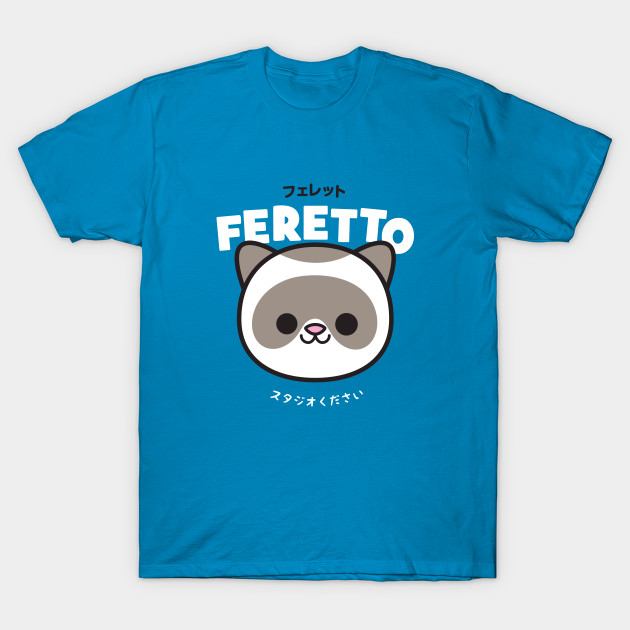 FERRET KAWAII