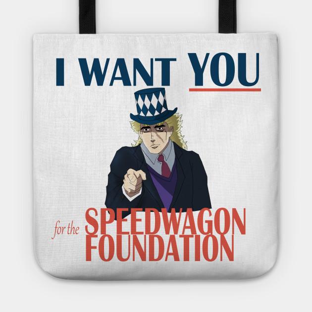 JoJo   I WANT YOU for the SPEEDWAGON FOUNDATION by bulba