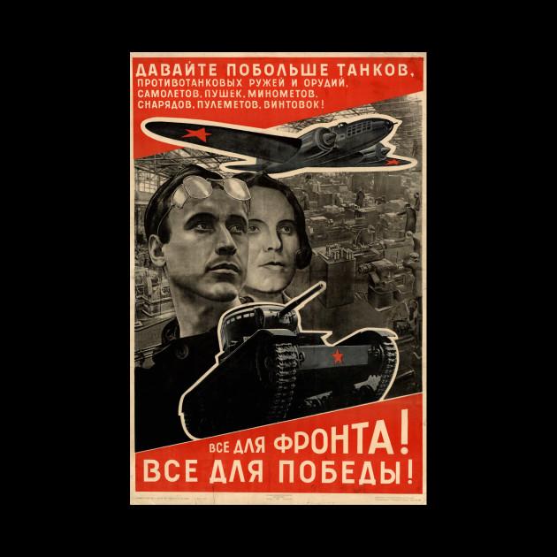 Ww2 Propaganda Poster Soviet Vintage Ww2 Propaganda Phone Case