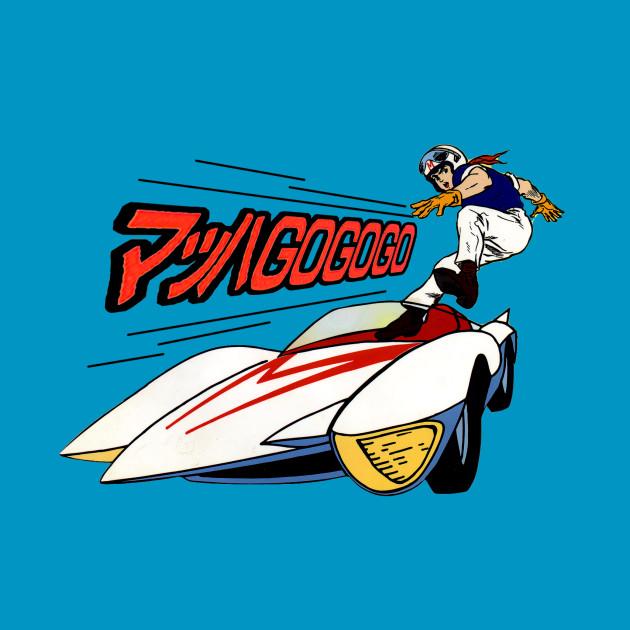Mach Go Go Go (Speed Racer)