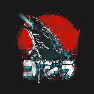 daikaiju battle royale t shirts teepublic