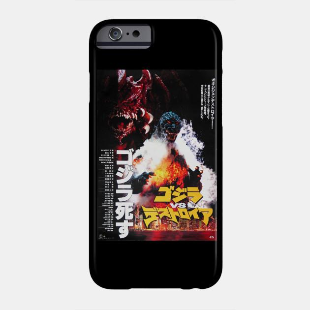 Godzilla vs  Destoroyah 1995