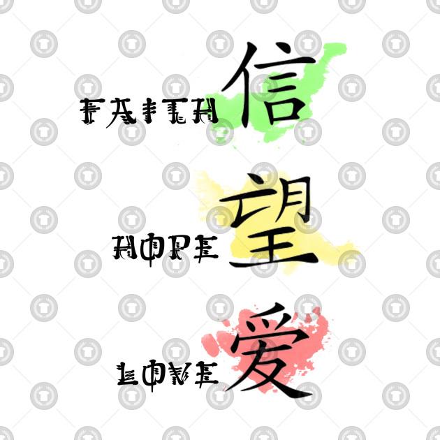 Faith Hope Love Chinese Symbols Calligraphy Chinese Symbols T