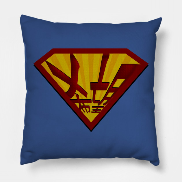 This Symbol Stands For Hope Hope Pillow Teepublic