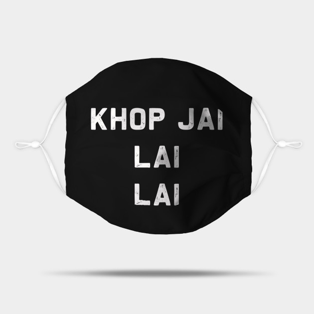 Khop Jai   Thank you Laotian meaning   Laos Thai gift