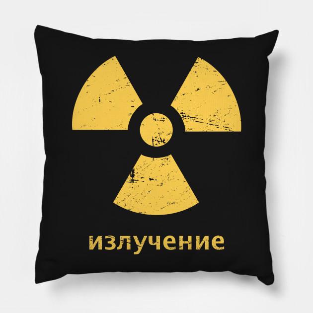 Radioactive Retro Soviet Union Radiation Symbol Soviet Throw