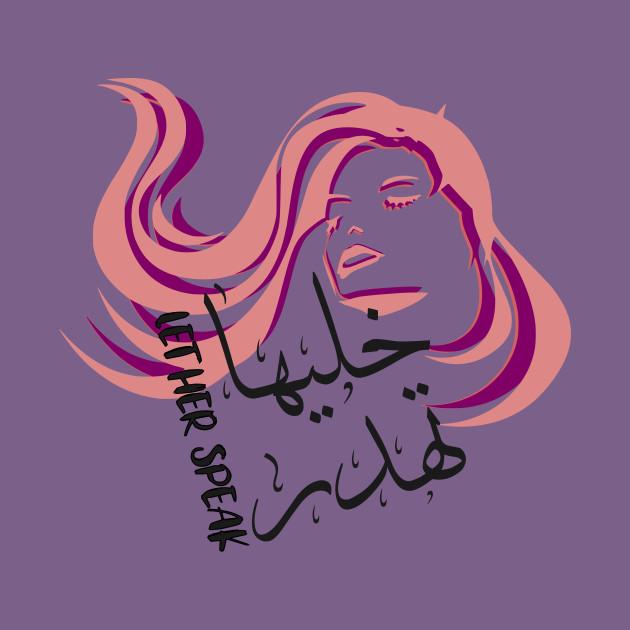 LET HER SPEAK(KHALEHA TAHDAR)