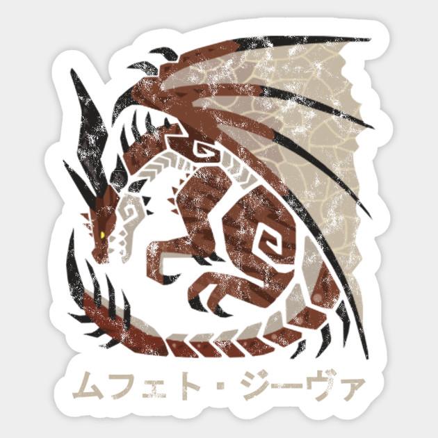 Monster Hunter World Iceborne Safi Jiiva Kanji Icon Monster