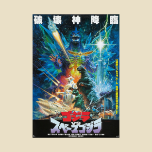 Godzilla vs. SpaceGodzilla Japanese Poster Design t-shirts