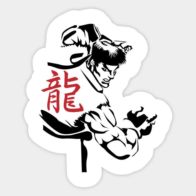 d3ace0cbdf91b Ryu Contemplation - Ryu Sublime - Sticker