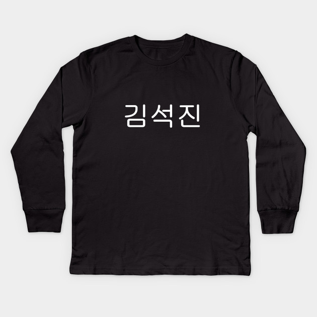 Jin (Kim Seokjin) - K-POP GROUP BTS (Hangul)