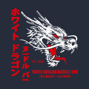 White Dragon Noodle Bar (aged look) t-shirts