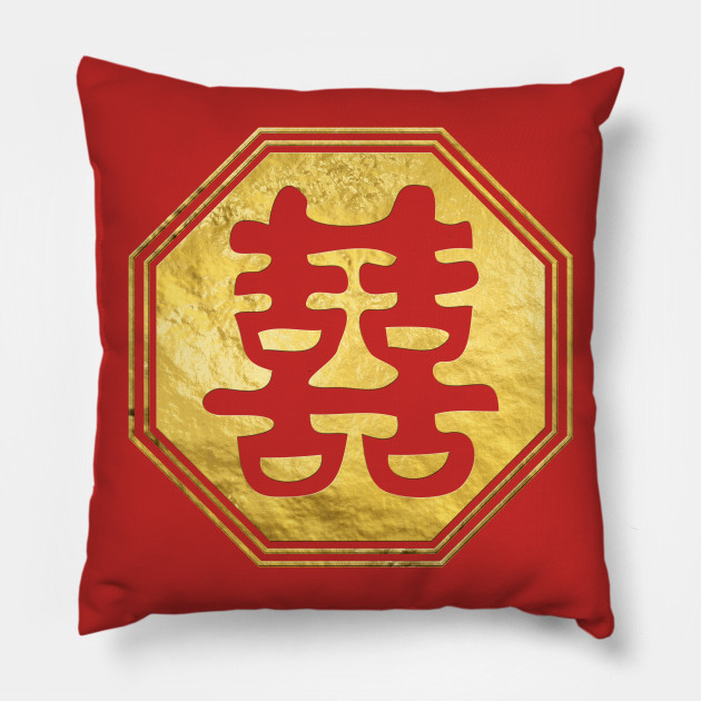 Double Happiness Feng Shui Symbol Double Happiness Pillow