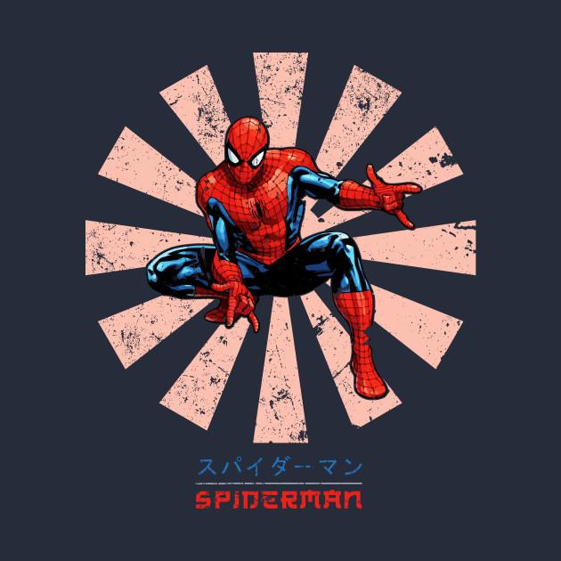 29ce83b9 Spiderman Retro Japanese Marvel - Spider Man - T-Shirt | TeePublic