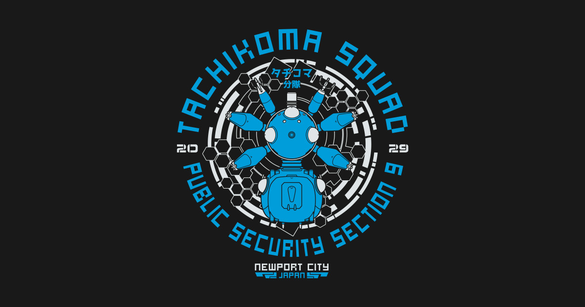 Public Security Section 9 T-Shirts | TeePublic