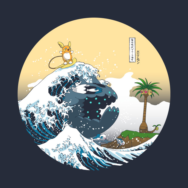The Great Wave Off Alola