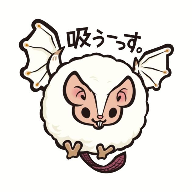 Chibi Monster