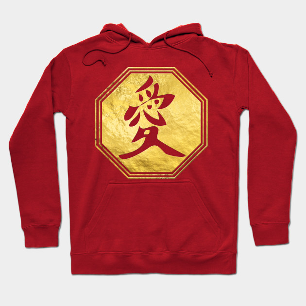 Love Feng Shui Symbol In Bagua Shape Feng Shui Hoodie Teepublic