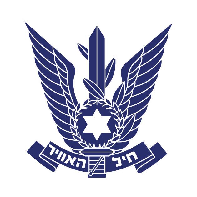 Israel Air Force Logo