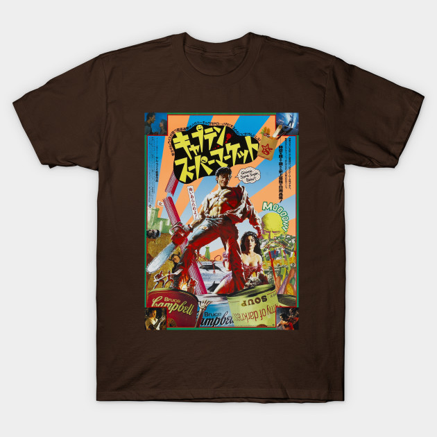 Army Of Darkness Korean Horror Movie Poster T-Shirt-TOZ