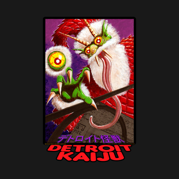 Bahrumrah the Holiday Monster! - Pete Coe's Detroit Kaiju Series