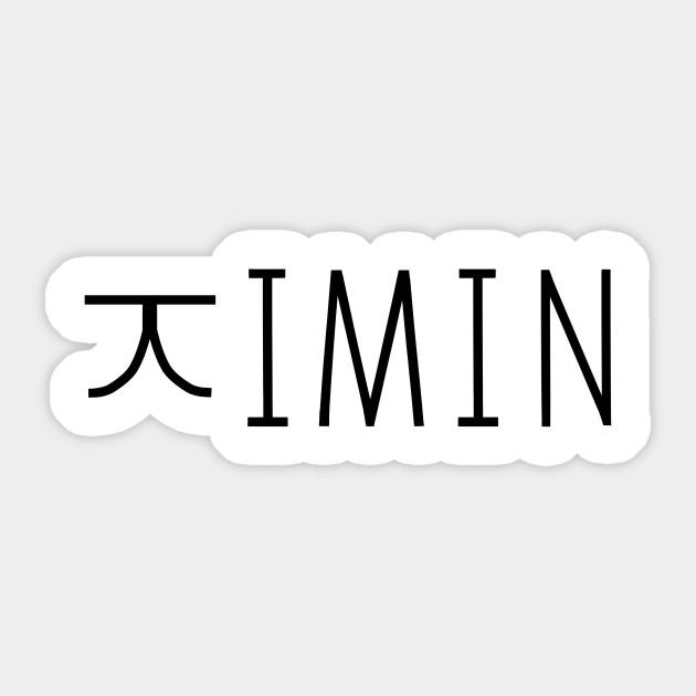 Jimin Bts Bts Sticker Teepublic