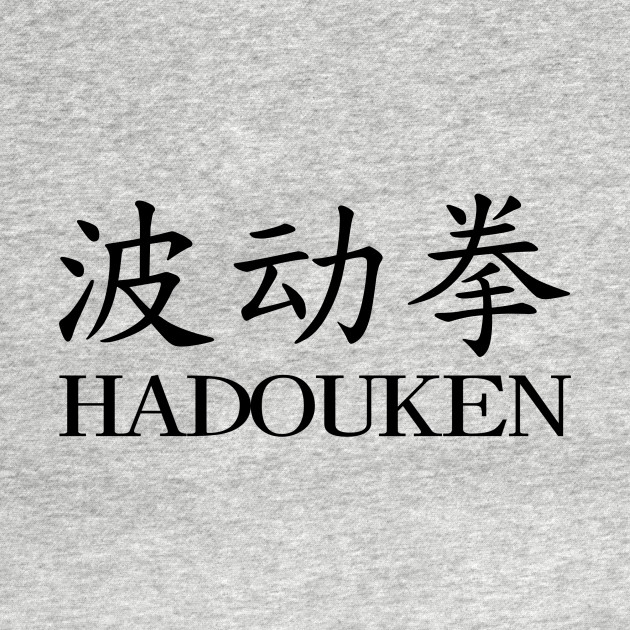Hadouken Kanji T-Shirt