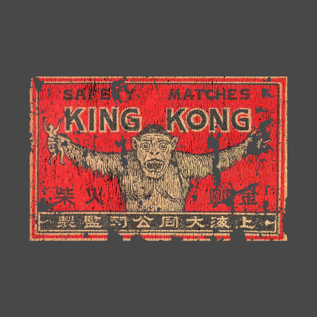 King kong matches vintage king kong t shirt teepublic - King kong design ...