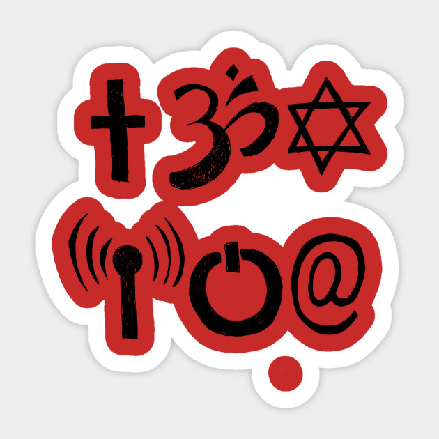 A Study Of Symbols Symbology Sticker Teepublic