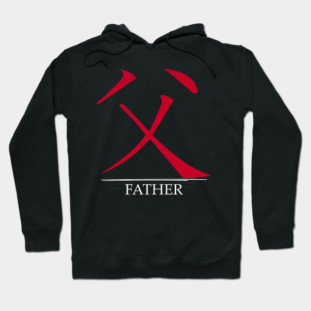 Japanese Symbol For Father Kanji Japanese Symbol Hoodie