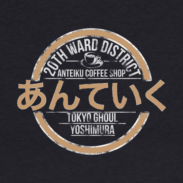 Anteiku Coffee Shop