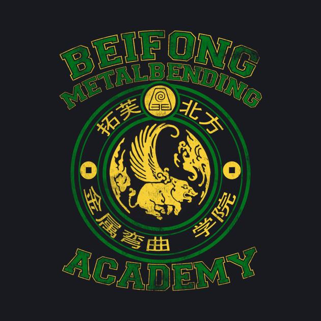 Beifong Metalbending Academy - Green & Gold