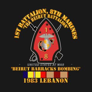 USMC - 1st Bn, 8th Marines - Beirut barracks bombing w SVC wo NDSM t-shirts