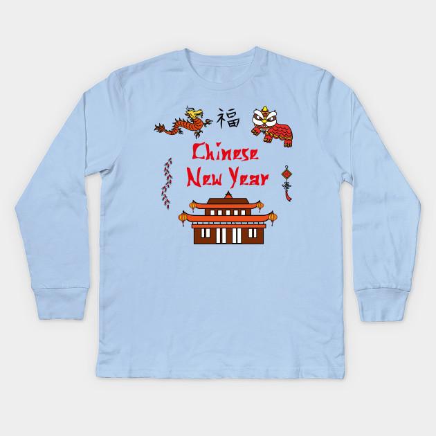 Chinese New Year Symbols China Kids Long Sleeve T Shirt Teepublic