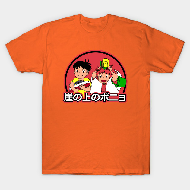 A boy and a fish girl T-Shirt-TOZ