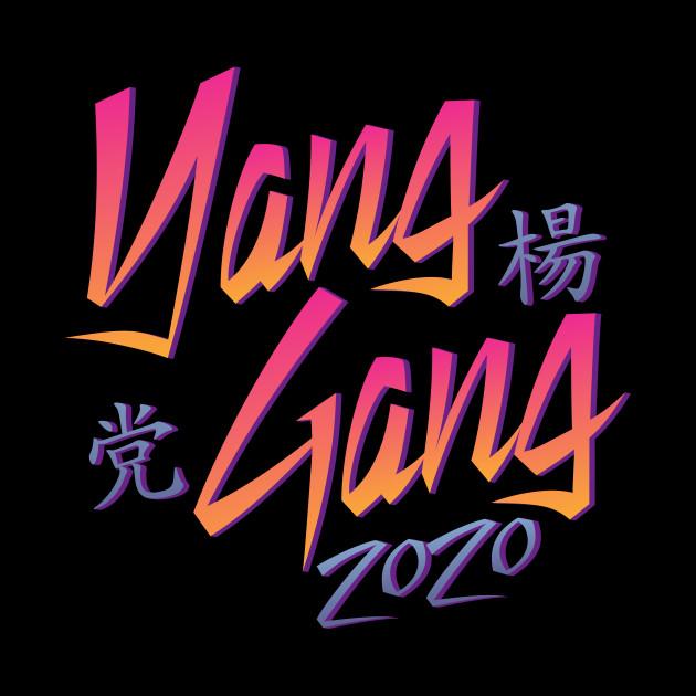 Yang Gang 2020