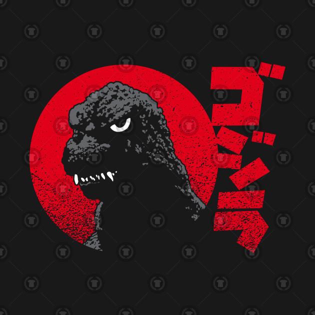 Godzilla: Red grunge motif