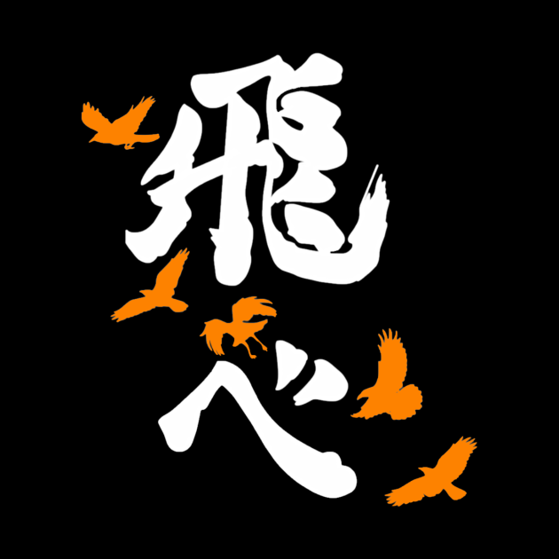 Haikyuu Karasuno 'Fly' Orange (Vertical)