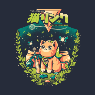 A Kitty to the past t-shirts