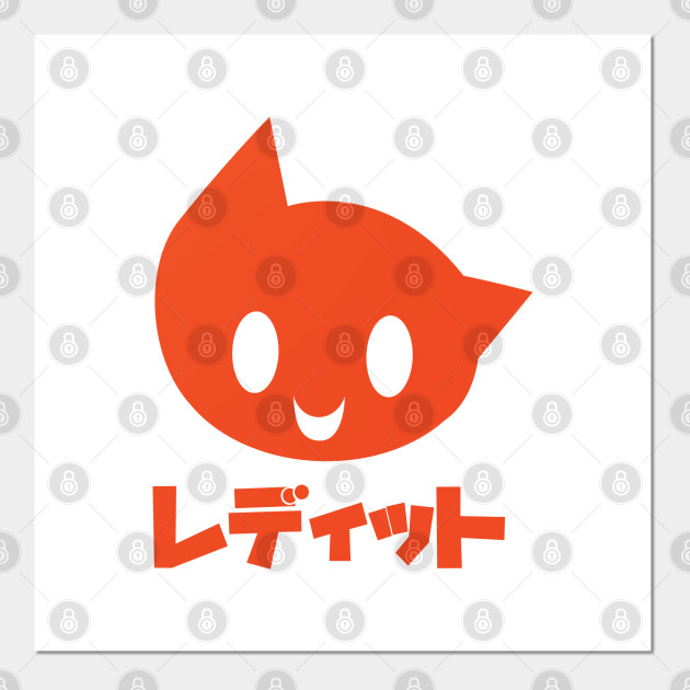 Snoo Japan Reddit Logo Posters And Art Prints Teepublic Uk