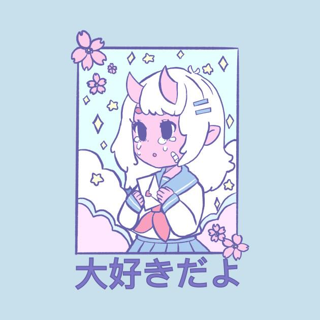D-Daisuki
