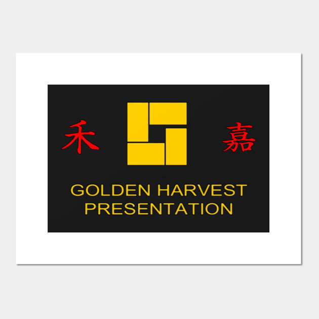 687d7eec1c1cdf Golden Harvest Productions - Kungfu - Posters and Art Prints