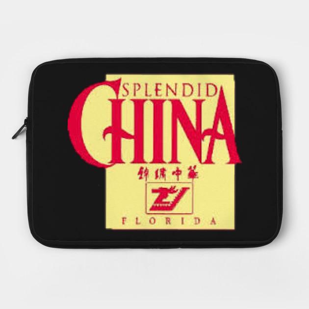 Splendid China - Orlando, FL - Logo