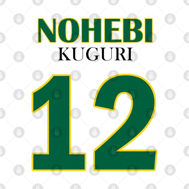 Kuguri, Number Twelve